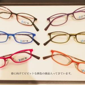 #105 History of glasses