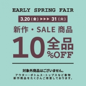 EARLY SPRING FAIR ☆★